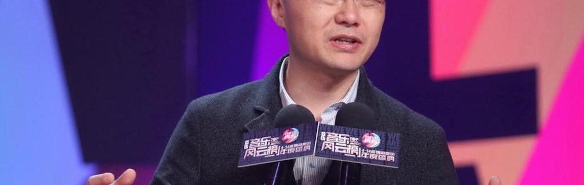 「上海电影节」当电影人在聊互联网时,他们都在聊什么