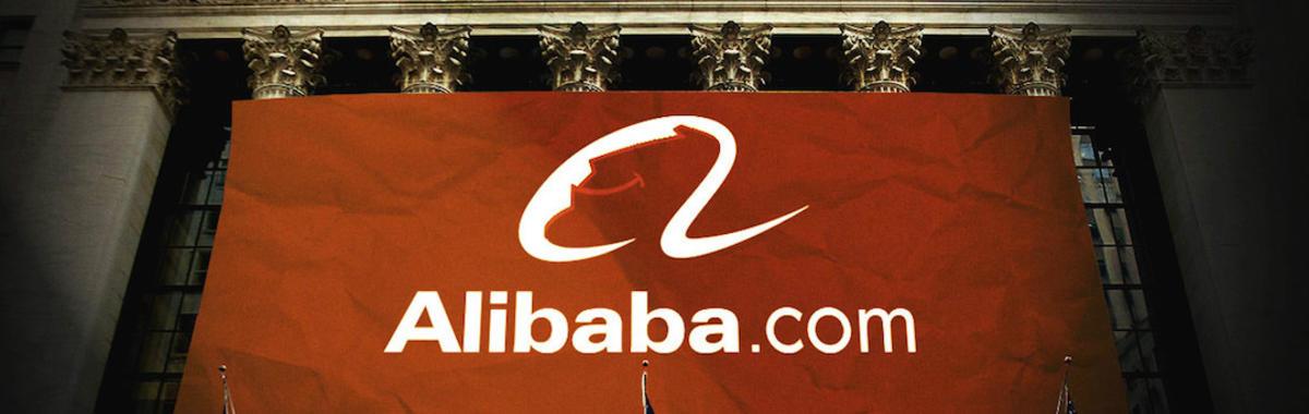 「2014」阿里巴巴,让全世界的人看到中国中产阶级的投资价值