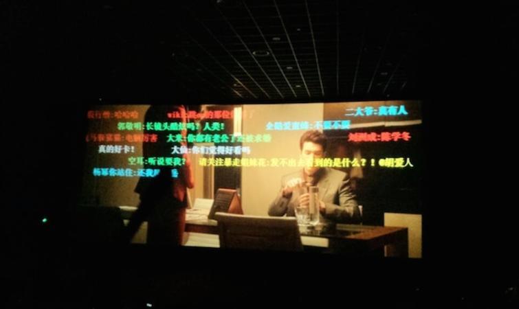 小时代3万达_你会跑去看一场《小时代 3》弹幕电影吗?_娱乐_好奇心日报