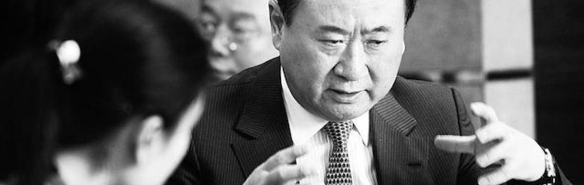 「Top 15 之万达」王健林这个最有钱的人,在为什么事发愁?