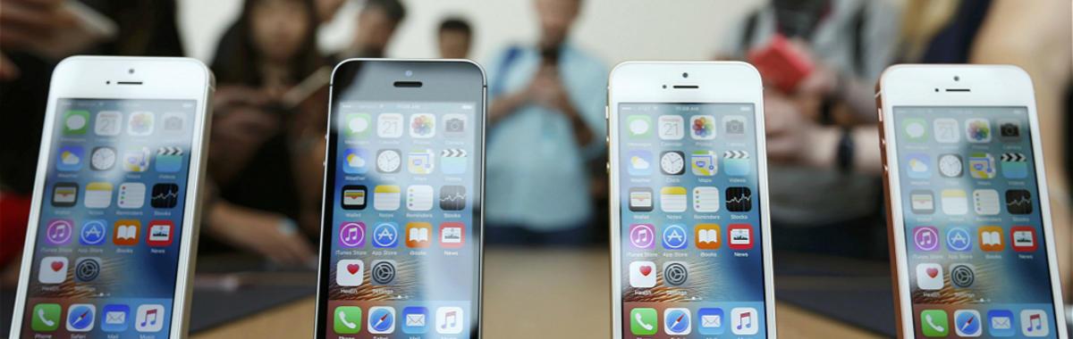 关于今天凌晨那场主打低价的 iPhone 发布会,你需要知道的一切