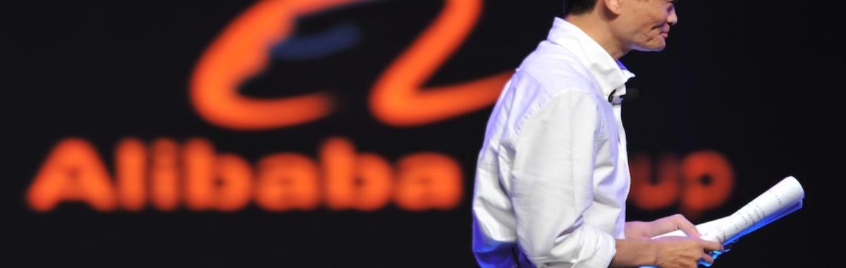 阿里巴巴新任CEO张勇是谁,前任陆兆禧在过去2年又有什么功过?