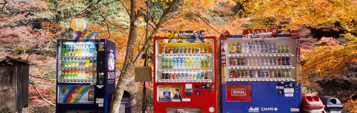 自动售货机看起来是一个未来的好生意,现在在中国到底是个什么状况?