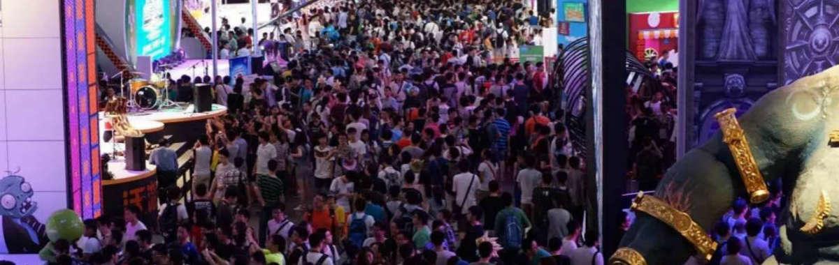 2016 年中国最大的游戏展会上,游戏已经不是主流