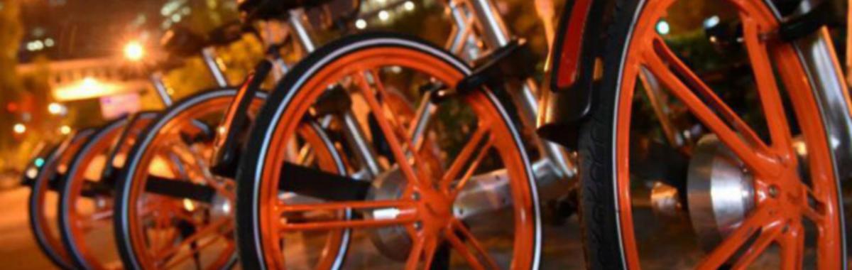 好奇心 2016 年度新公司:摩拜,它带动的共享自行车改变了城市短途出行