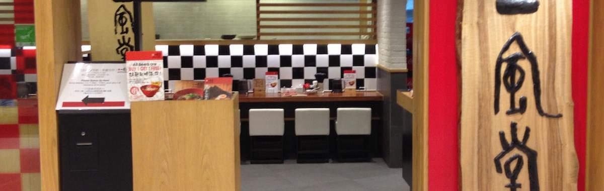 一风堂上市,这个日本拉面店如何一路火到了纽约、新加坡、香港和上海?