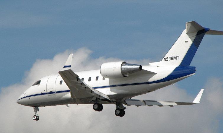 微信预定私人飞机服务