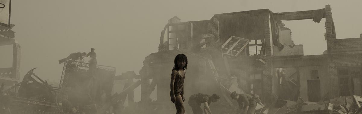 1986 年,《唐山大地震》让中国人知道了封冻 10 年的真相 | 畅销书里的中国⑥