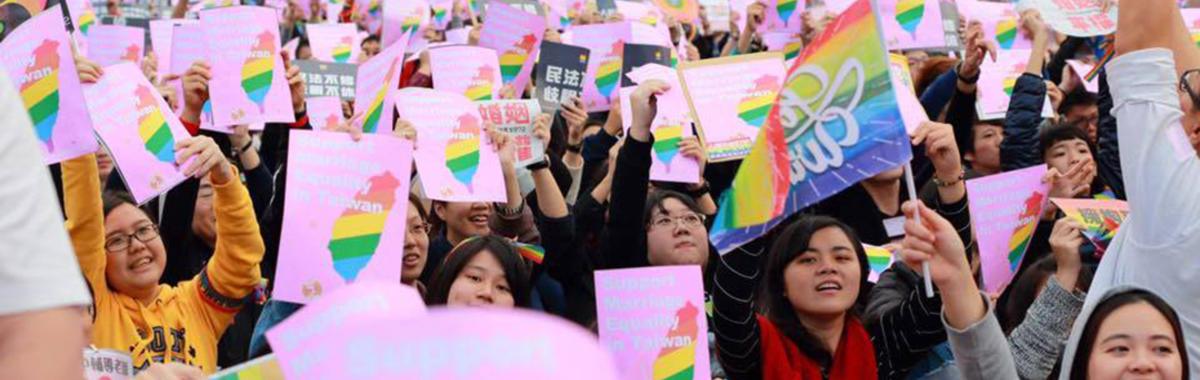 台湾的婚姻平权之路走到今天,究竟历经过什么?