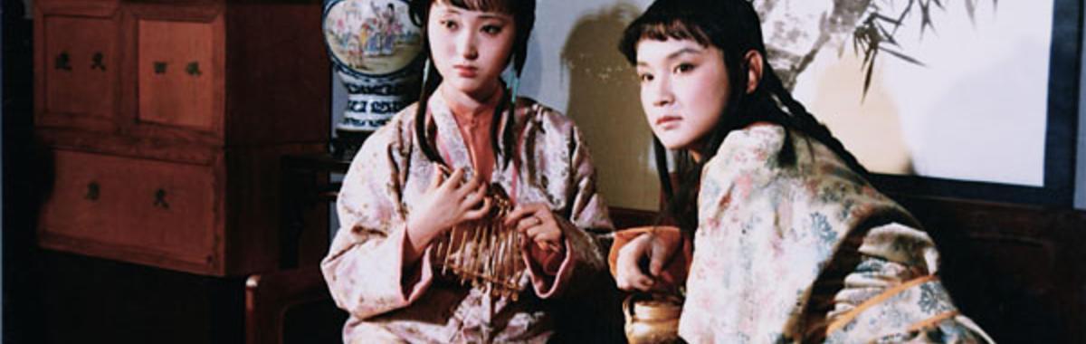 1981 年,《美的历程》让人开始探讨自由、人性和人的价值 | 畅销书里的中国⑨