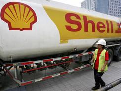 石油公司布局新能源产业?壳牌要收购一家充电桩公司