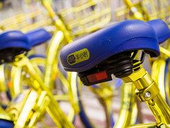 为解决押金难退问题,西安出台共享单车相关规定