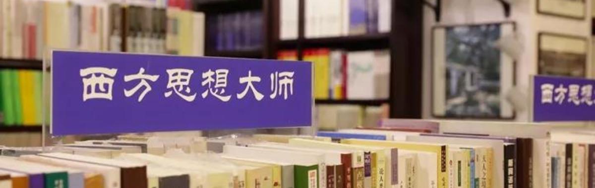 """万圣书园创始人刘苏里一直在张罗""""替人读书"""",现在,他寄希望于罗振宇"""