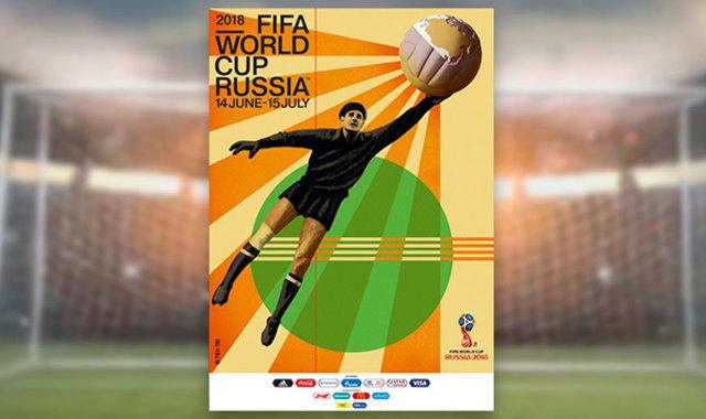 2018 俄罗斯世界杯海报出炉,这种前苏联的复古风格你喜欢吗