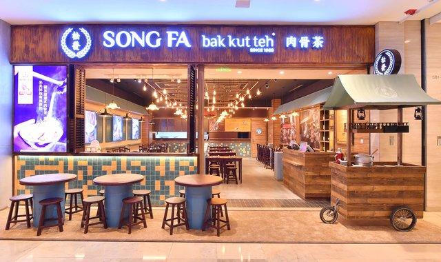 面包物语集团试水小型餐饮,在上海创建肉骨茶餐厅