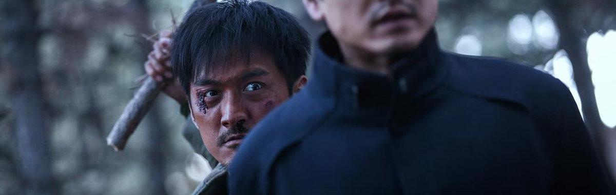 忻钰坤的这部《暴裂无声》是怎么来的?