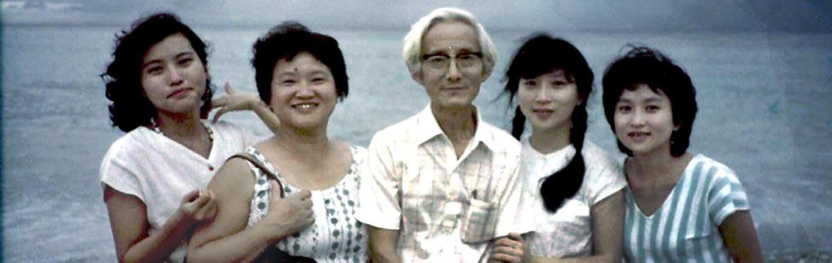 台湾传奇朱家:一个三代人皆为作家的家庭,他们如何相处,如何看待这个世界