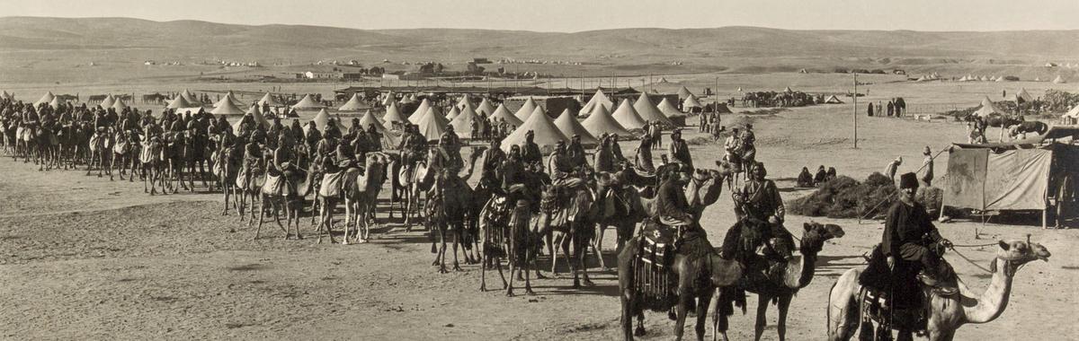 牛津大学教授尤金·罗根:一战彻底改变了中东,也将一直以这种方式被铭记(上)| 访谈录