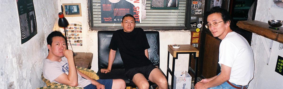 不做作的北京地下室 fRUITYSPACE,包括音乐在内怎么着都行|了不起的小工作室