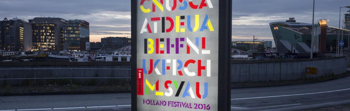 从荷兰社会党到公共博物馆,这是一个荷兰乙方 26 年来的行业观察 | 100 个有想法的人