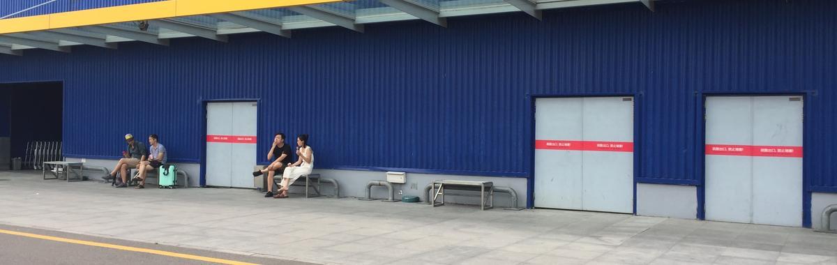 四元橋宜家門口,王先生的搬家送貨生意不總是那么好做 | 北京故事