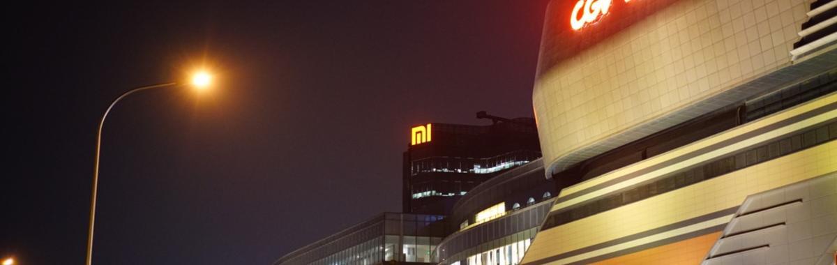 一个郊区的商业综合体,小米稍微给了它一点话题 | 北京故事