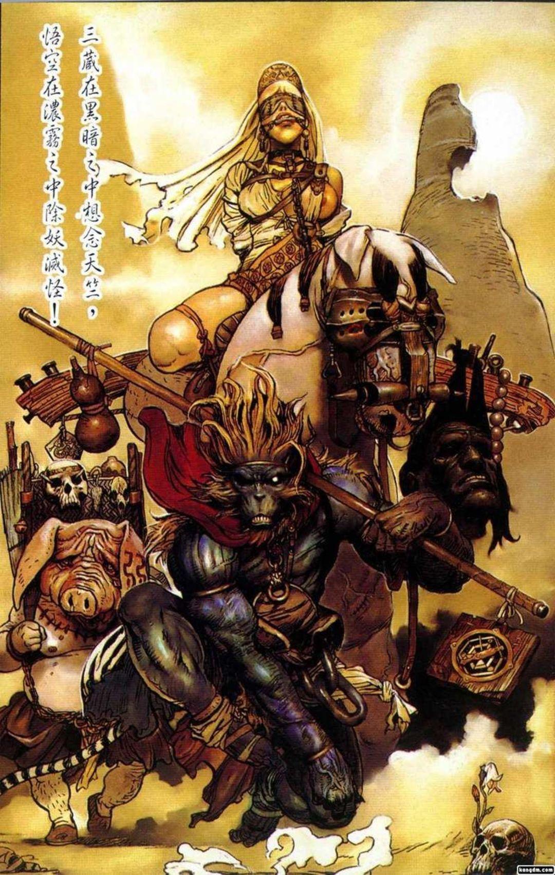 日本漫画家寺田克也从根基上改造,他创作的全彩《大猿王》漫画,孙悟空