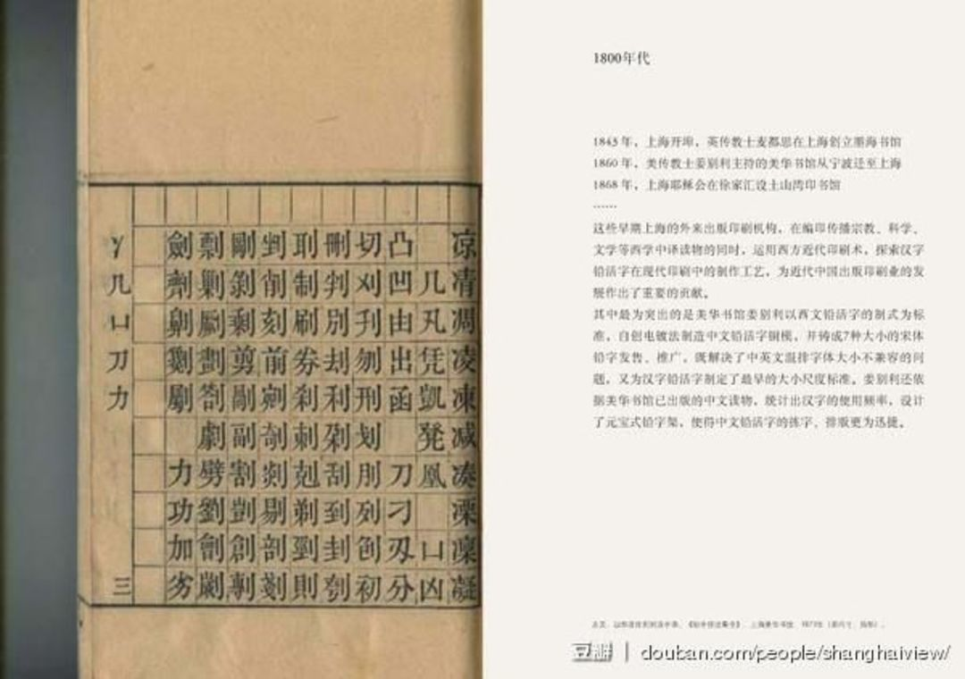 姜庆共(老姜)在豆瓣的相册也有他的工作记录