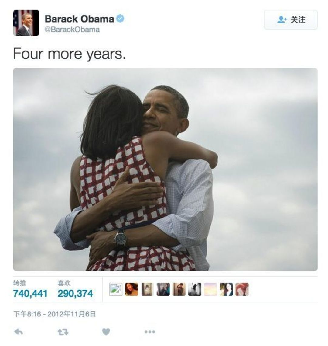 奥巴马赢得大选后发的推文