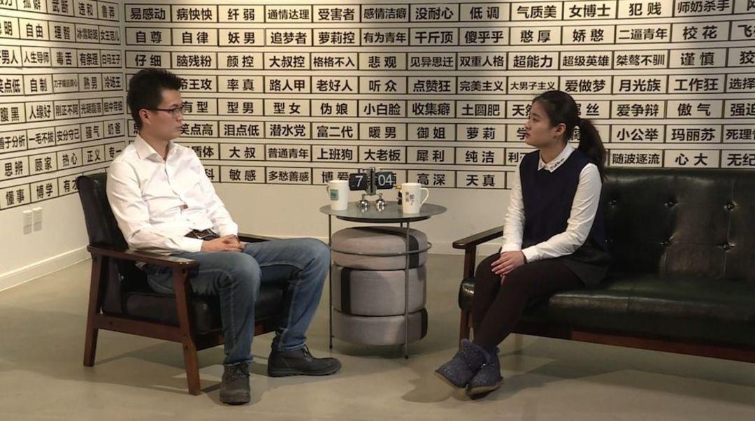 节目中李松蔚和嘉宾对谈
