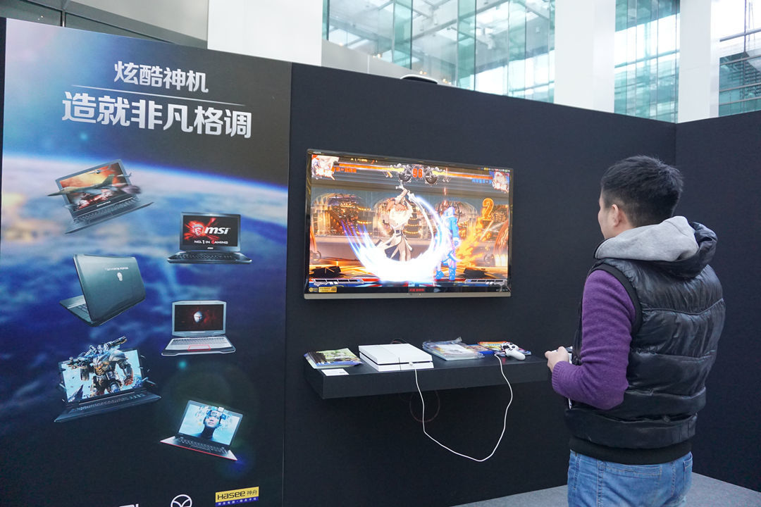 电脑游戏展区