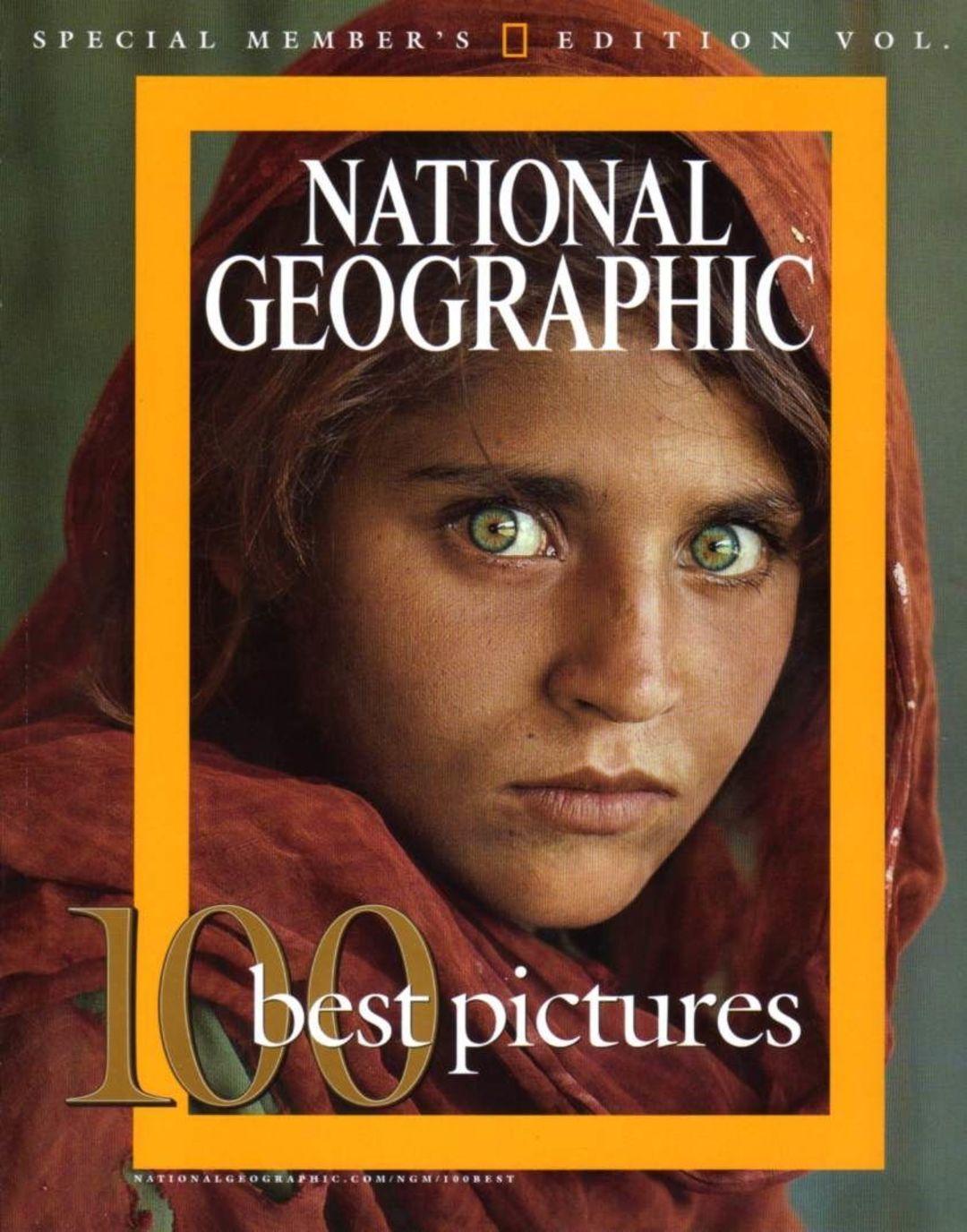 1984年,马格南图片社摄影师史蒂夫·麦凯瑞拍摄的阿富汗女孩