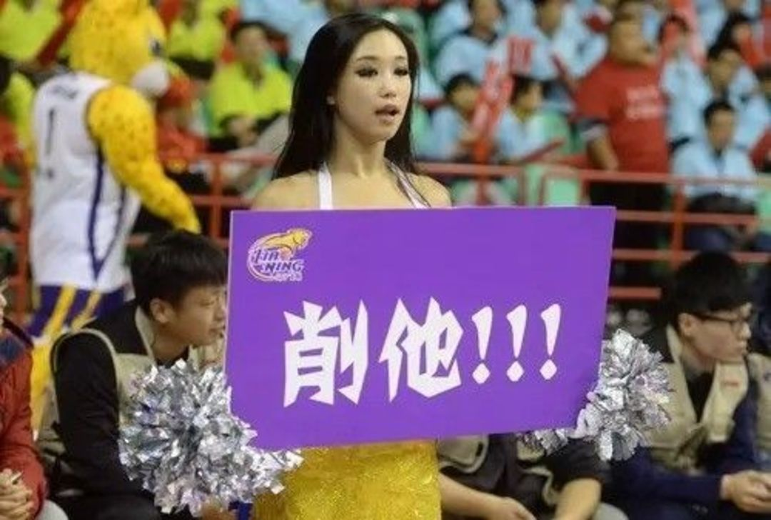 中国什么地方的人最能打? | 大象公会_文化_好奇心日报