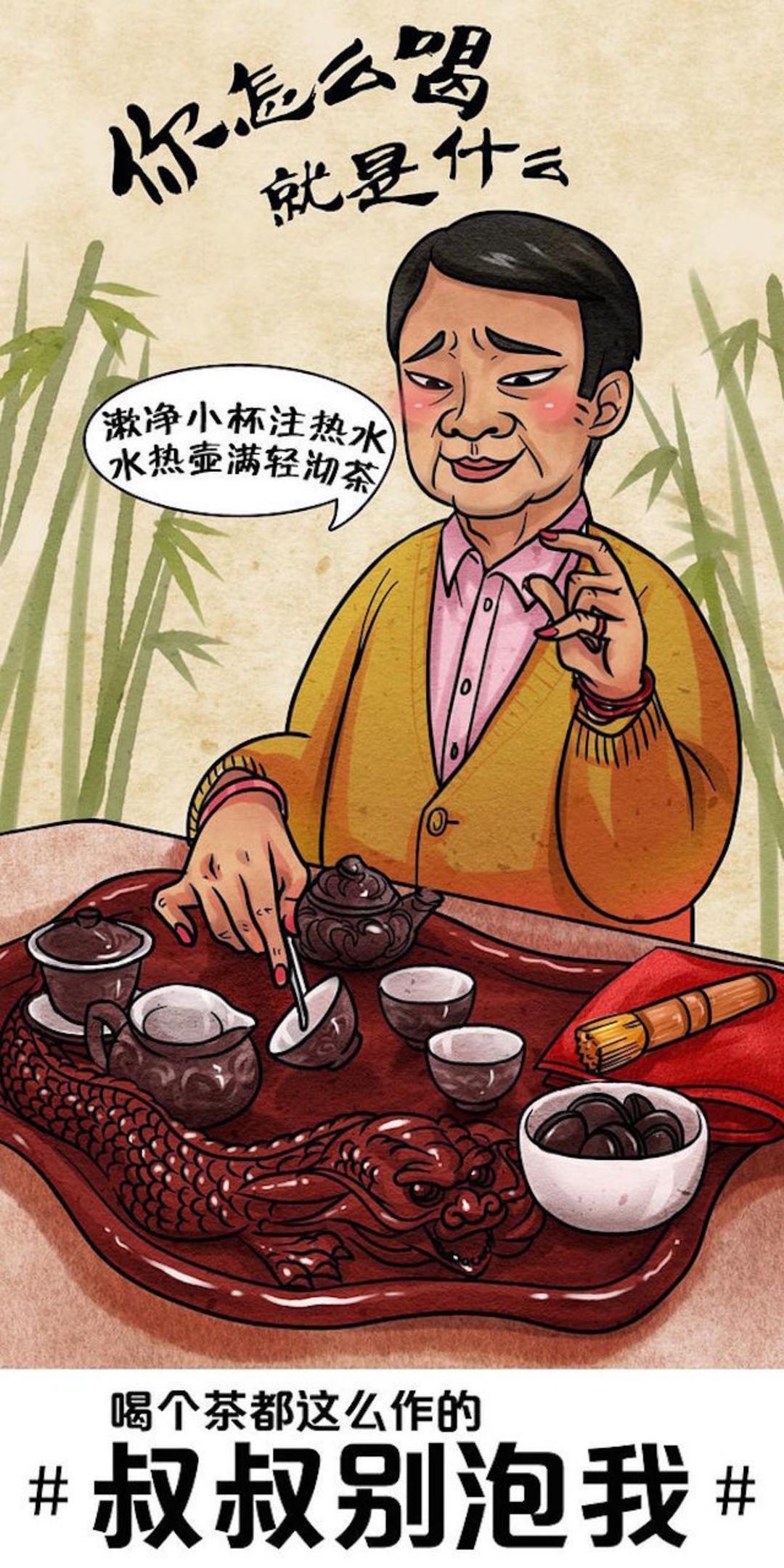 """一款号称卖给 """"95 后""""的茶饮料,背后是大公司对年轻人怎样的揣测?_商业_好奇心日报"""