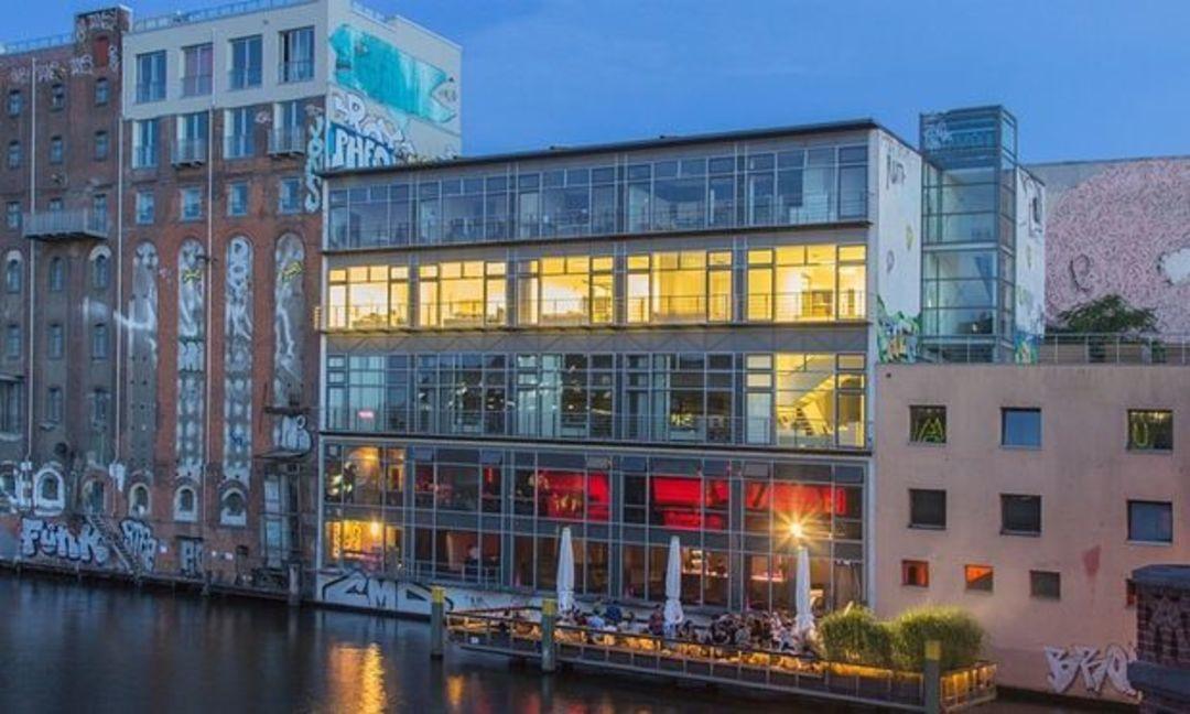 柏林的创业园区(图片来源:卫报)