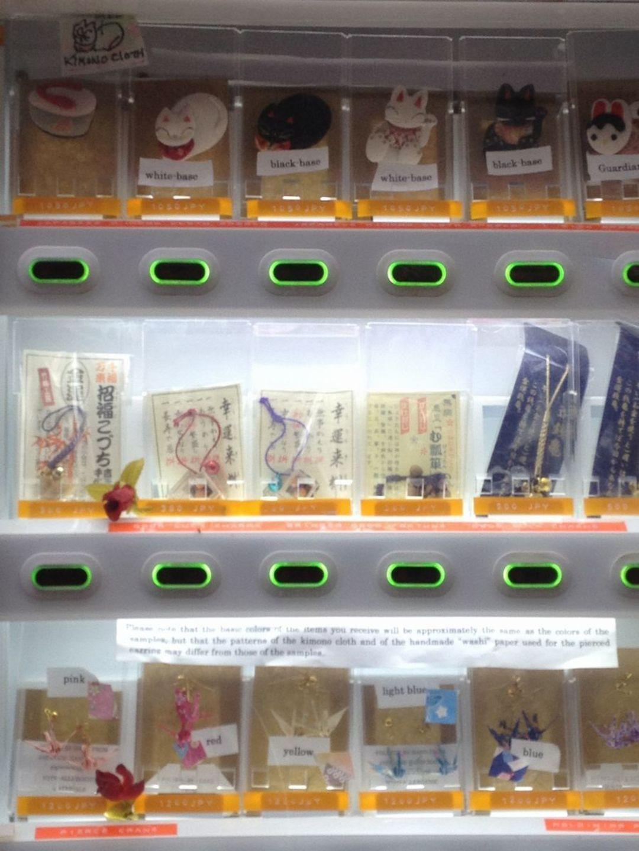 「日本語」为什么日本的自动贩卖机可以强大到这个地步_文化_好奇心日报