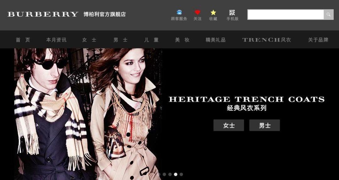 时尚品牌的中文译名到底有什么门道?_时尚_好奇心日报