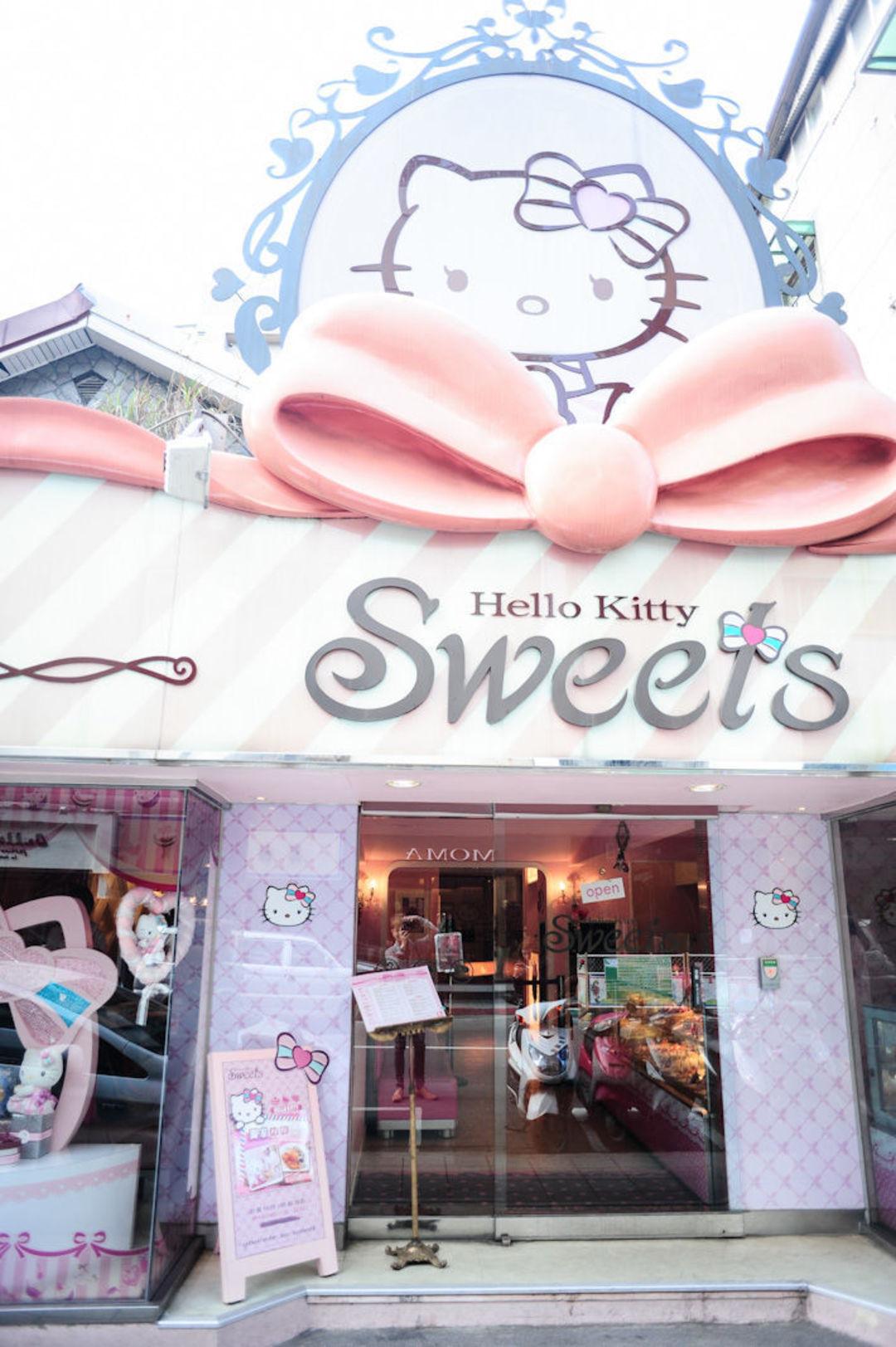 台北的 Hello Kitty Sweets