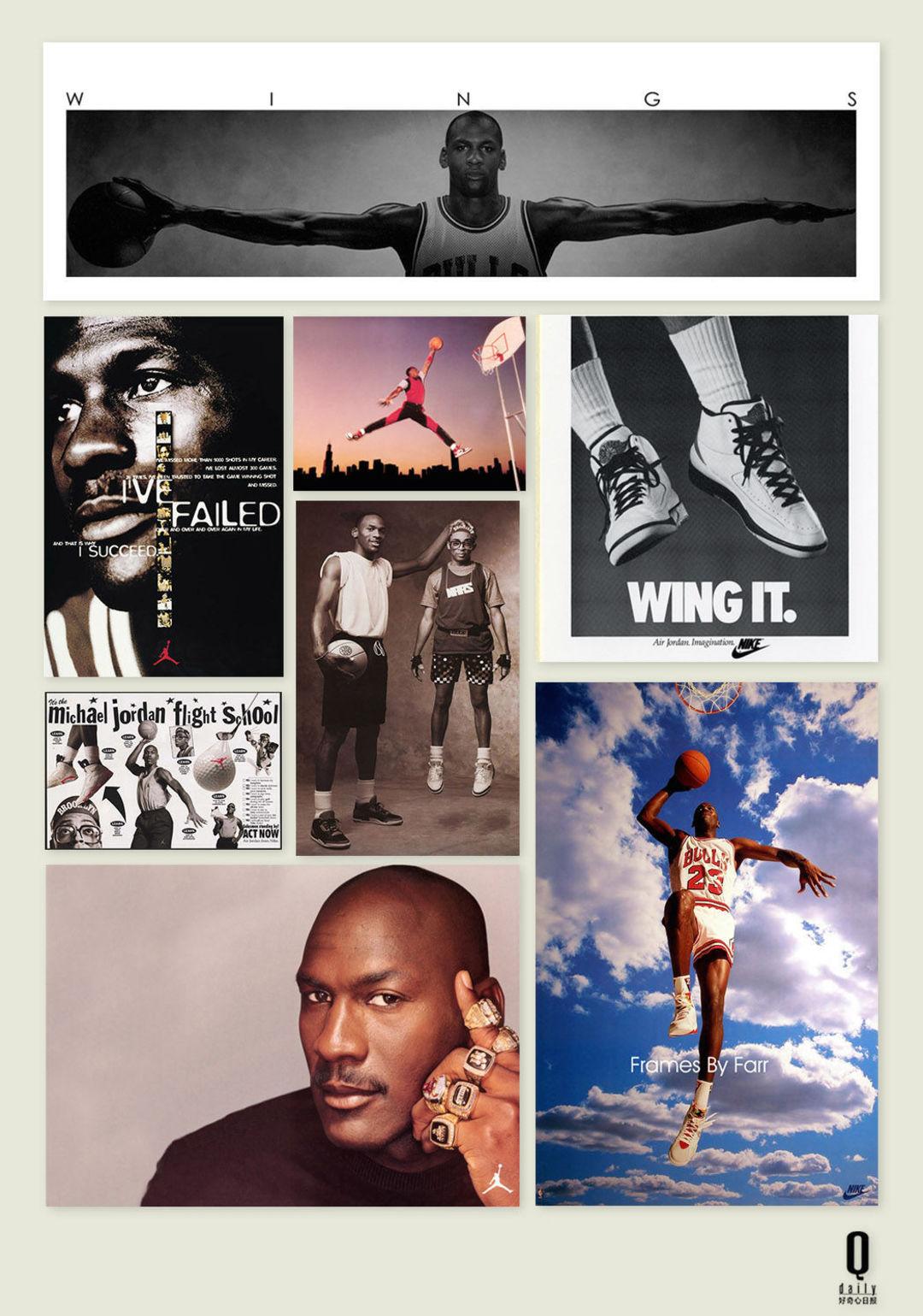 Jordan 迎来三十周年纪念,它如何成为最成功的球鞋品牌?| 好奇心商业史_商业_好奇心日报
