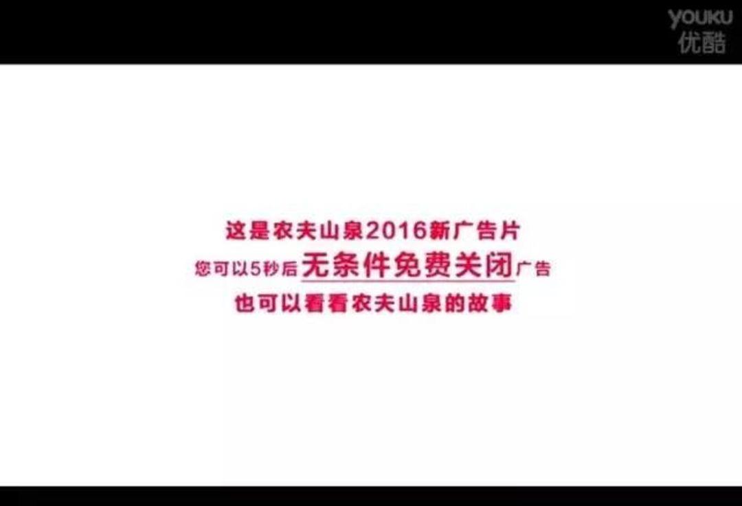 农夫山泉拍了支 3 分钟长的广告,还希望你能看完_商业_好奇心日报