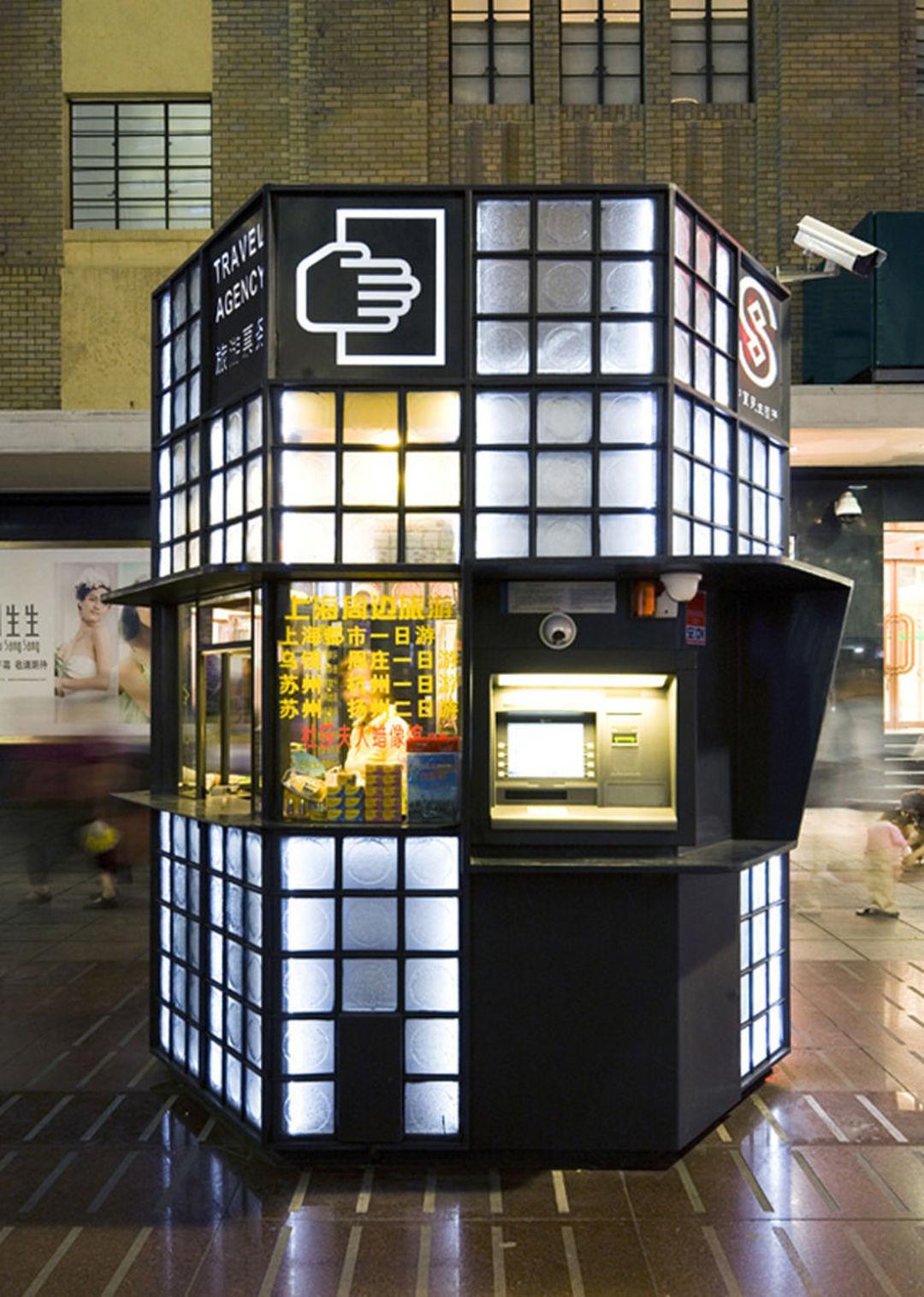 南京东路电话亭
