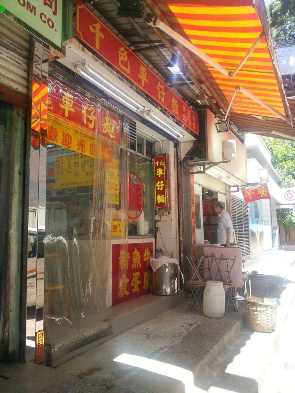 街头小吃首次登上米其林,这里是香港澳门的上榜名单_城市_好奇心日报