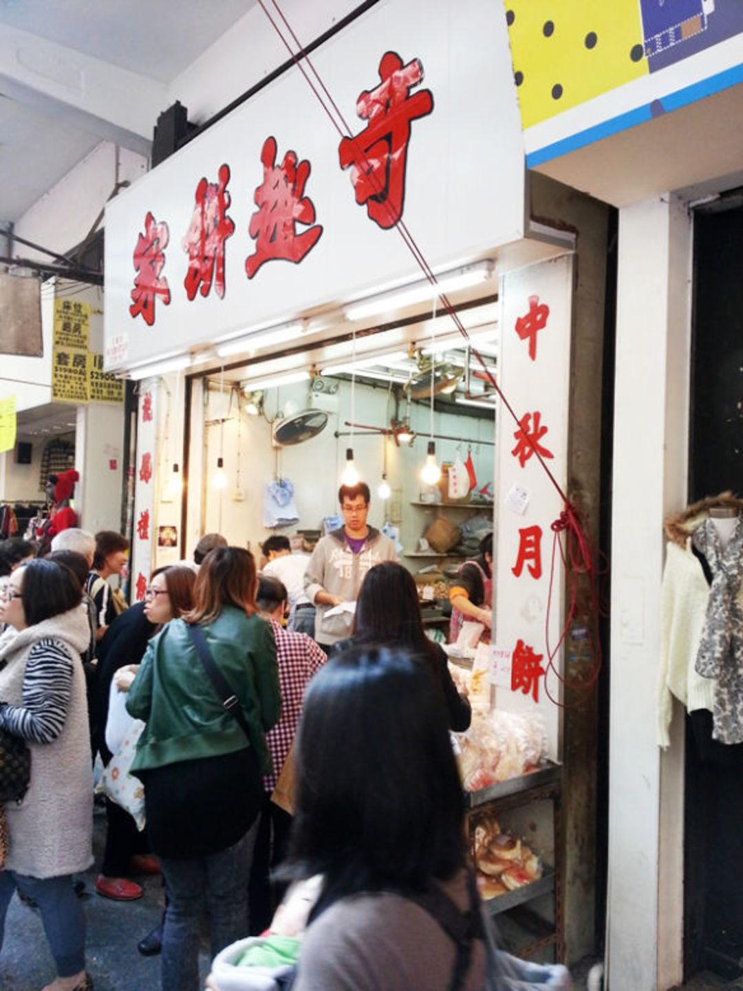 街头小吃首次登上米其林,这里是香港澳门的上榜名单_文化_好奇心日报