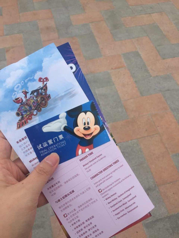 上海迪士尼乐园试运营第一天,这里是一些剧透