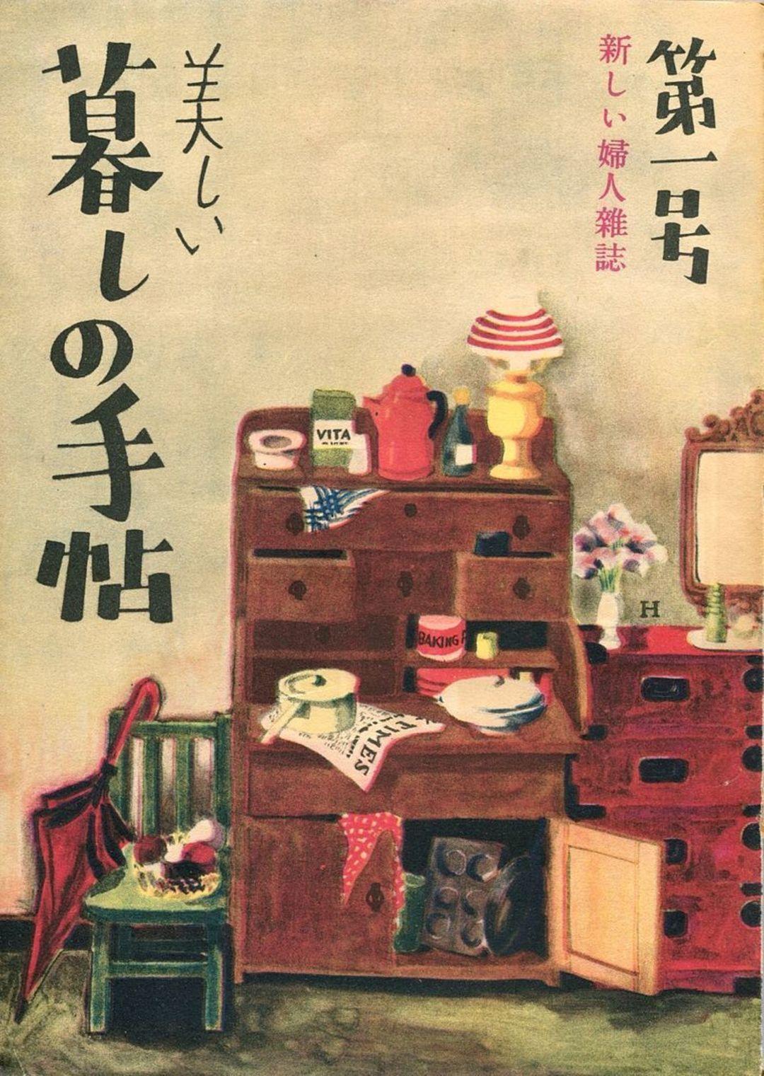 日本人推崇的 zakka,说的仅仅是生活杂货这么简单的事吗?_文化_好奇心日报