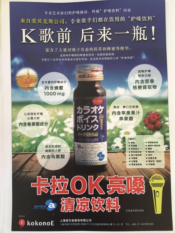 亚洲最大的国际食品展上,我们发现了7个有趣的东西_商业_好奇心日报
