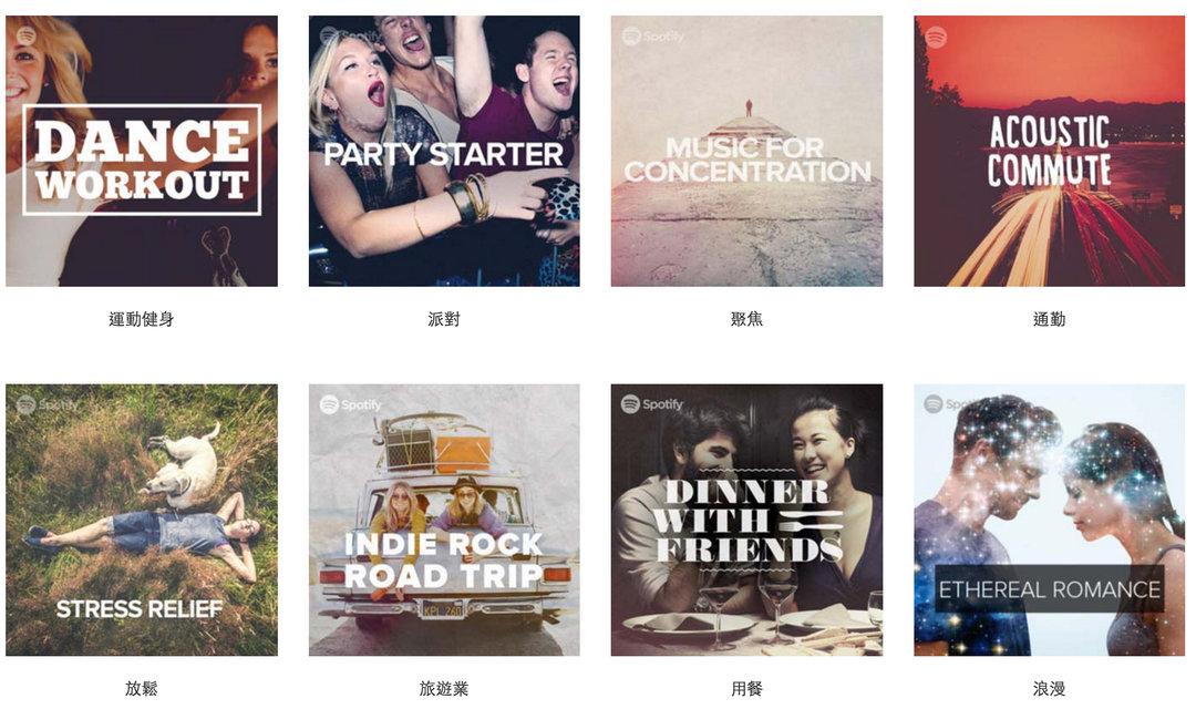 你在 Spotify 上的听歌习惯,可能被广告商盯上了_娱乐_好奇心日报