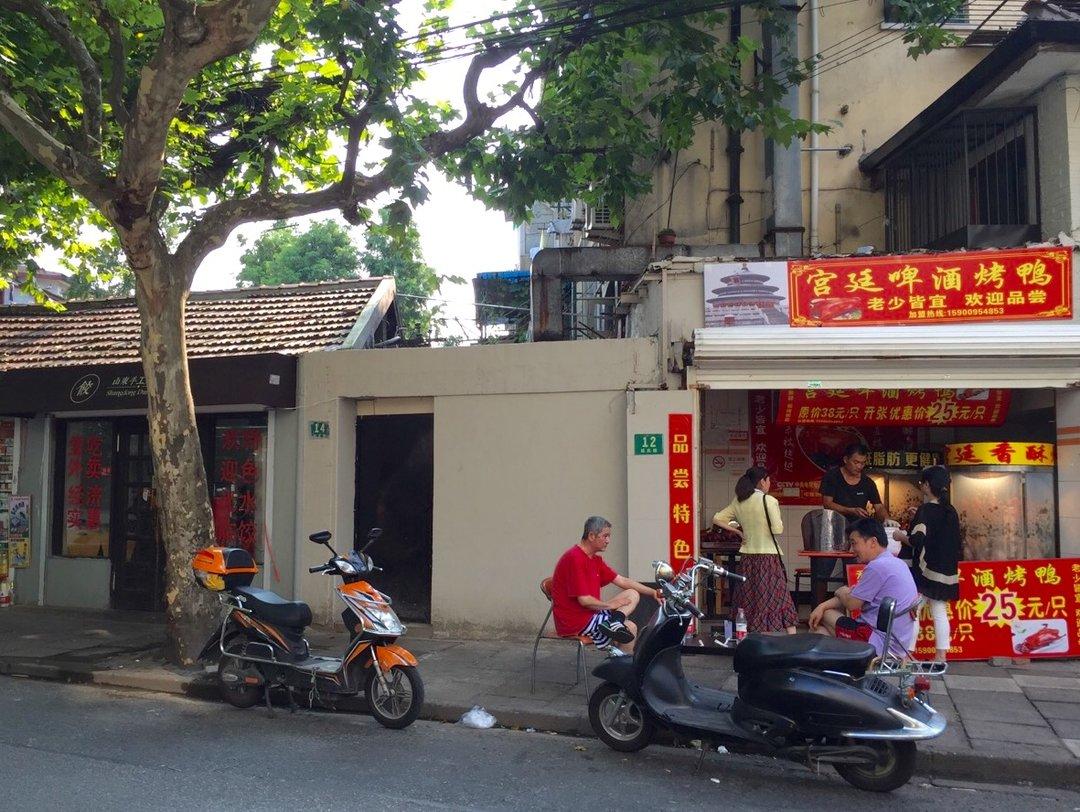 外地人 | 上海的城市改造(四)_文化_好奇心日报