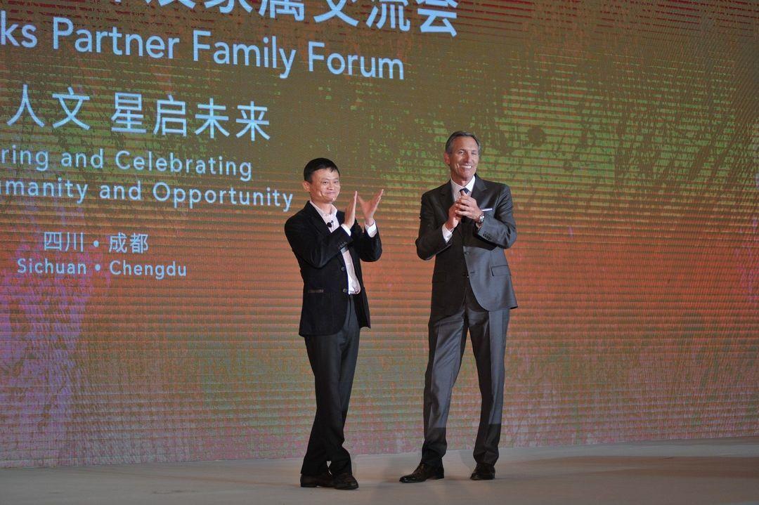 舒尔茨和马云一起站上了分享会的讲台上