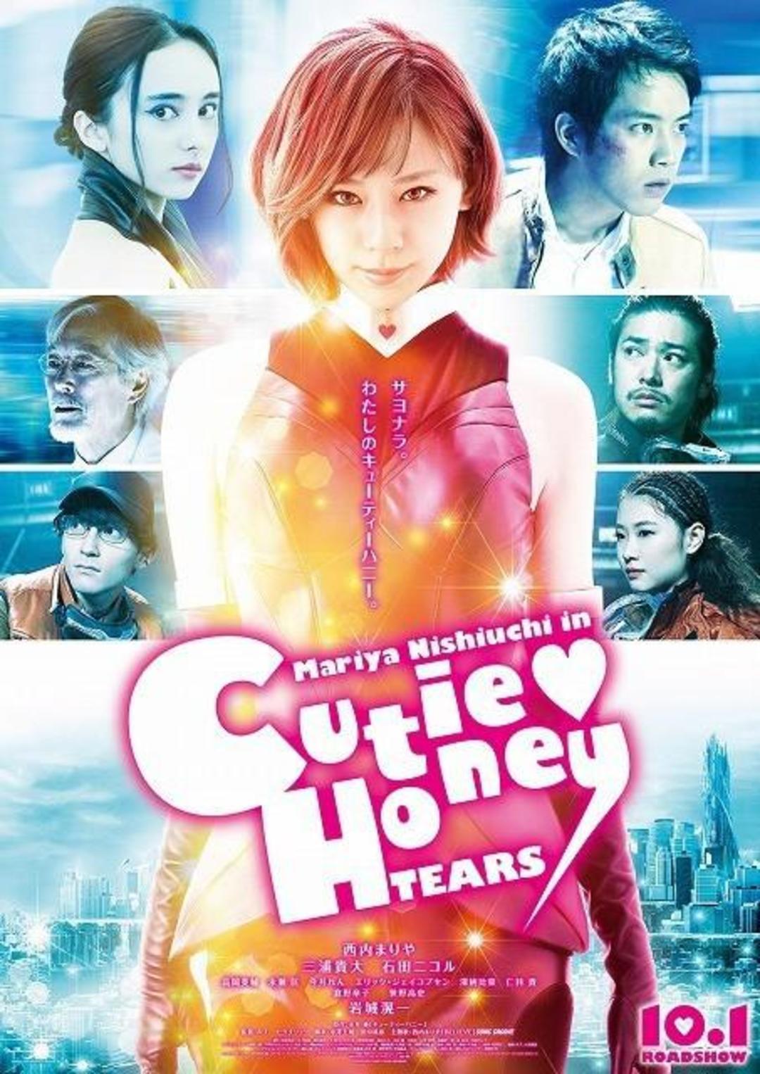 这部日本科幻电影,战士是帅气黑色的少女性感演绎蕾丝性感or主角a战士图片